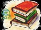 Свежее изображение Курсовые, дипломные работы Поможем студентам сдать дипломные, курсовые, контрольные работы, рефераты! 34103992 в Тюмени