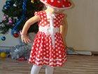 Фотография в   Продаю карнавальные костюмы:  1. Лягушка в Тюмени 2000