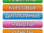 Уникальное фотографию  Заказать диплом в Тюмени 34814285 в Тюмени