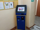 Новое изображение Разное Платежный терминал (Терминал оплаты) 35371745 в Тюмени