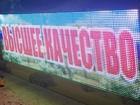Фото в Услуги компаний и частных лиц Рекламные и PR-услуги Рекламно-производственная компания ООО Артлаб, в Тюмени 5000