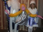 Скачать бесплатно foto  Дед Мороз и Снегурочка 37937336 в Тюмени