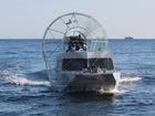 Foto в Хобби и увлечения Рыбалка Отличные многоцелевые аэроботы и аэроплатформы в Тюмени 1800000