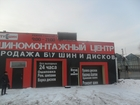Скачать бесплатно изображение Коммерческая недвижимость сдам в аренду помещение под магазин запчастей, масел 56956602 в Тюмени