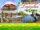 Смотреть фотографию  Продается действующий бизнес БАЗА ОТДЫХА«Берёзовка» 64090471 в Заводоуковске
