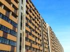 Новое фотографию Новостройки Квартира новостройке в ЖК Москва, Идеальный вариант для студента!Сдача дома 1кв2020 68044672 в Тюмени