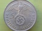 Увидеть изображение Коллекционирование Продам монету 5 рейхсмарок 1939 года (Mintmark B -Vienna) 69024617 в Тюмени