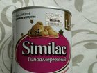 Similac Гипоаллергенный
