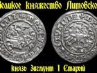 Уникальное фотографию  Продам монету 1 полугрош, Сигизмунд I Старый, Вильно, Великое Княжество Литовское 1512 года, 74210767 в Тюмени