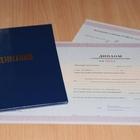 Дистанционное обучение по программе переподготовки «Государственное и муниципальное