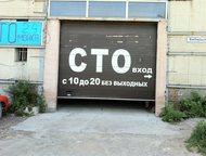 Сдается помещение под СТО Сдается помещение под СТО площадью 157 кв. м, р-н Баба