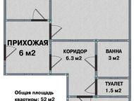 Продажа 2к, кв, Тюмень, Широтная 111 Продается 2к. кв. на 3 этаже 5-ти этажного