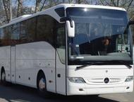 Заказ автобуса Вам необходим заказ/аренда автобуса, мы с удовольствием выполним