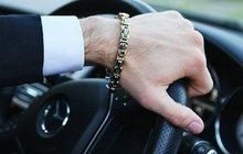 Мужской браслет для сильных мужчин