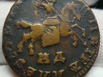Просмотреть фото  Продам монету 1 копейка 1711 г, МД, Петр I, Кадашевский монетный двор, 69440057 в Тюмени