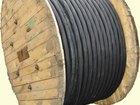 Изображение в Электрика Электрика (оборудование) Куплю кабель силовой, контрольный, гибкий в Ижевске 1900000
