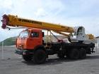 Скачать бесплатно foto  Аренда автокрана ХМАО 25 тонн стрела 31 м 38623171 в Ханты-Мансийске