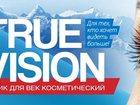 Смотреть foto  Тоник для век косметический True Vision 32439556 в Тольятти
