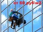 Фото в   TLT CLEAN  Мойка любого вида остекления! в Тольятти 1