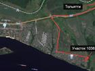 Скачать бесплатно foto Продажа домов Продам дачку! 35411136 в Тольятти