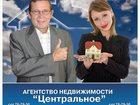Фото в Недвижимость Агентства недвижимости РИЭЛТОРСКИЕ УСЛУГИ. Все операции с недвижимостью. в Тольятти 0