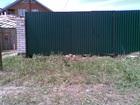 Фотография в Недвижимость Земельные участки Продам пустой земельный участок 20 соток в Тольятти 1200000
