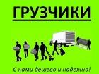 Фотография в   -переезд квартиры  -переезд офиса  -переезд в Тольятти 200
