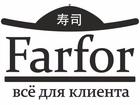Изображение в   Концепция ресторана Фарфор подразумевает в Тольятти 10