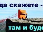 Скачать foto Транспортные грузоперевозки Грузоперевозки Газель Тольятти 24 часа 38647972 в Тольятти