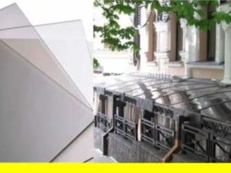 Уникальное изображение  Монолитный поликарбонат 38837621 в Тольятти