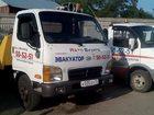 Просмотреть фото  Служба эвакуации «АвтоВизард» 32727297 в Томске