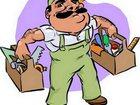 Фото в Бытовая техника и электроника Ремонт и обслуживание техники Выполняю мелкосрочные работы по дому или в Томске 0