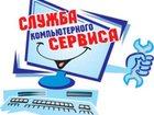 Скачать бесплатно foto Ремонт компьютеров, ноутбуков, планшетов Синий экран на компьютере 32742416 в Томске