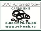 Уникальное foto  Манжета армированная 33237828 в Томске