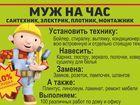 Фото в   Ремонт и установка смесителя, сифона  Починить в Томске 0