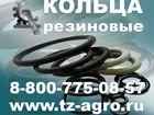 Изображение в   Склад где вы можете купить кольцо резиновое в Томске 0