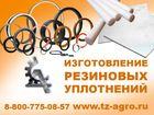 Фото в   Группа компаний С-Агросервис предлагает производство в Томске 21