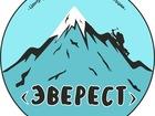 Увидеть фото Разные услуги Лечение алкогольной и наркозависимости 37057960 в Томске