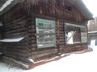 Фотография в   отдам пило материал на дрова бесплатно разбор в Томске 1