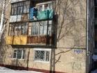Изображение в Недвижимость Продажа квартир Предлагаю Вашему вниманию 2-комнатную квартиру. в Томске 1620000