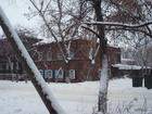 Свежее фотографию Аренда жилья Сдаю комнату, хорошие соседи, Всё есть 39616811 в Томске