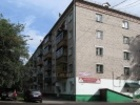 Скачать бесплатно foto Аренда жилья Сдам на длительный срок квартиру в Кировском районе 39775486 в Томске
