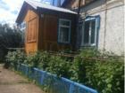Скачать бесплатно изображение Дома Продам 1-этажный панельный дом (1/2) село Рыбалово 39808282 в Томске