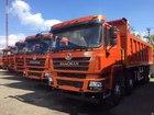 Просмотреть фото Грузовые автомобили Самосвал SHACMAN SX3316DT366, 8x4, Евро 4, 2017 г, в, 53925850 в Томске