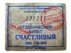 Скачать бесплатно изображение  Поможем написать реферат в Томске 55249648 в Томске