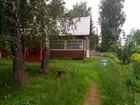 Квартиры в Томске