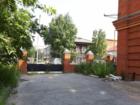 Скачать бесплатно foto Коммерческая недвижимость Продам нежилое помещение Мельничная 8 67718310 в Томске