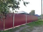 Свежее изображение  Продам дом в Тахтамышево, 15 км от города 68264950 в Томске
