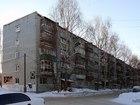 Скачать фото Коммерческая недвижимость Продам коммерческую недвижимость 68454249 в Томске