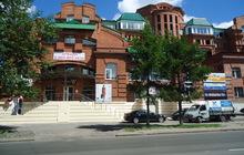 Сдам в аренду в центре Томска помещение